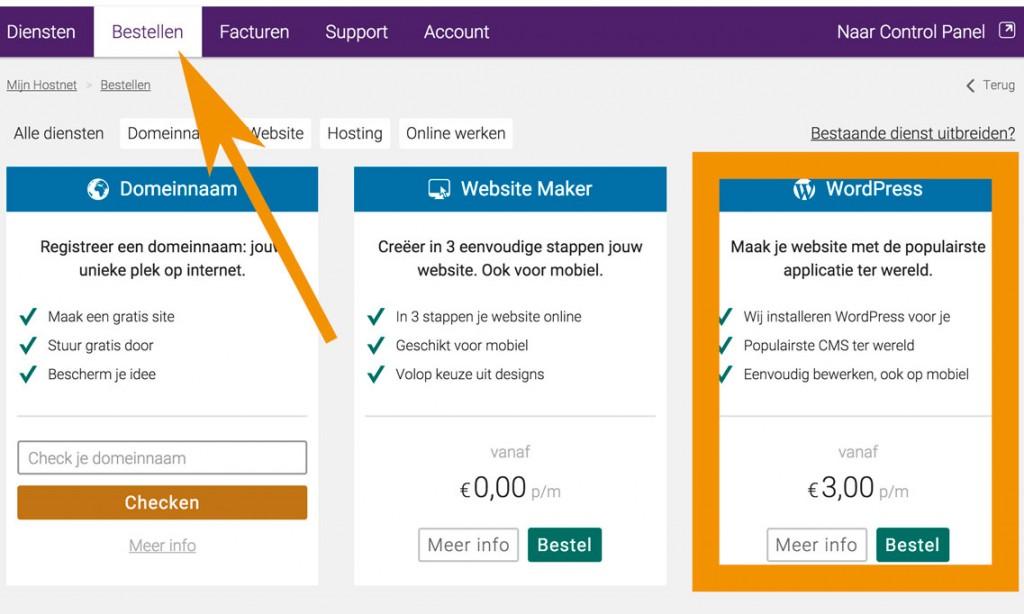 Hostnet hosting aanvragen